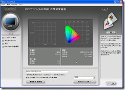 icc-Syncmaster912t